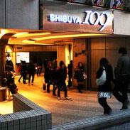 人々が行き交う渋谷