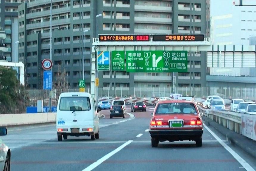 調査現場 タクシーを追跡 ダルタン調査事務所