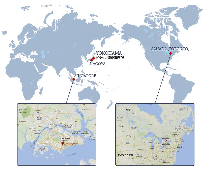 横浜を中心に全国や海外の探偵社ネットワーク
