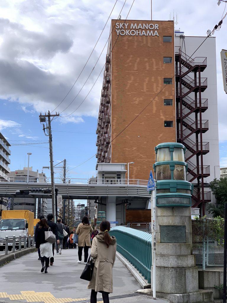 横浜駅から徒歩3分の事務所でご相談も無料