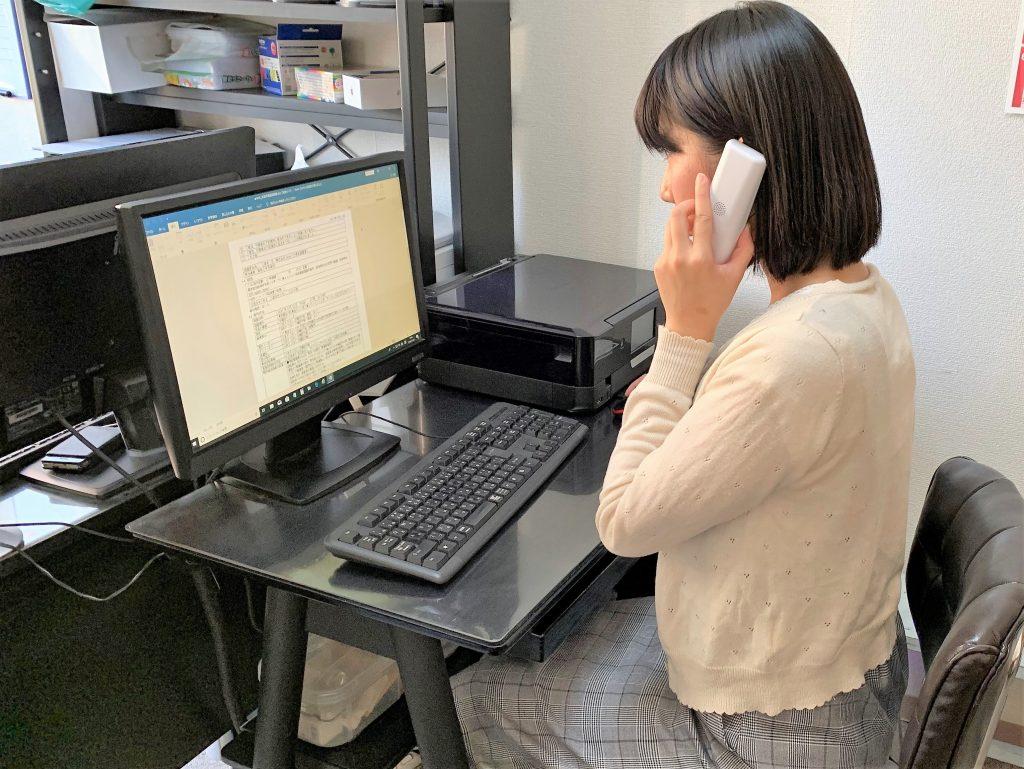 女性相談員が親身に対応 神奈川県横浜市西区高島2-11-2スカイメナー横浜4階